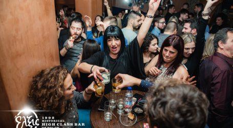 Μόλις αλλάξει ο χρόνος θα νιώσετε μία… έλξη για το «Ελξις bar»