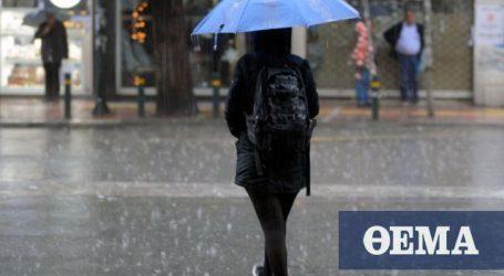 Βροχές και καταιγίδες σε όλη τη χώρα το τριήμερο