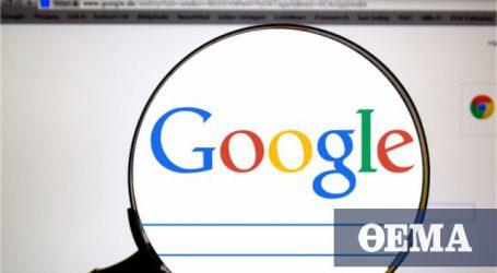 «Τι είναι το Bitcoin» πρώτο σε αναζητήσεις Google