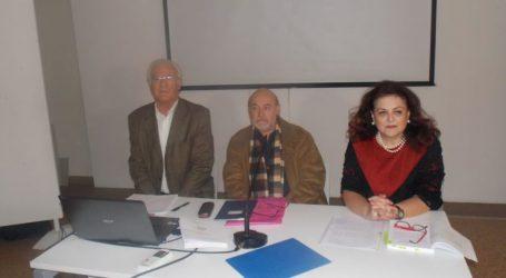 Παρουσιάστηκαν τα πρακτικά του 9ου Συνεδρίου Λαρισαϊκών Σπουδών
