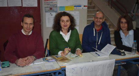Ψηφίζουν σήμερα και οι Λαρισαίοι φιλόλογοι (φωτο)