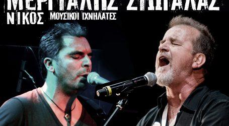 Μουσική Παράσταση από το  Νίκο Μεργιαλή – Μουσικοί Ιχνηλάτες & το Νίκο Ζιώγαλα