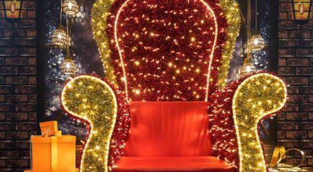 Ανυπομονείτε για ένα μοναδικό χριστουγεννιάτικο event;