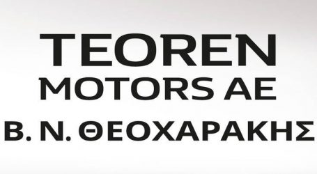 Κλήρωση πέντε Renault CLIO στους πυροπαθείς της Ανατολικής Αττικής