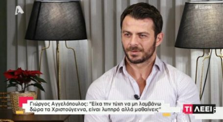 Συγκινεί ο Γιώργος Αγγελόπουλος: «Τα Χριστούγεννα μου θυμίζουν τη Σκιάθο, την οικογένειά μου…»