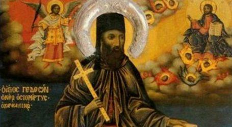 «Ο νεομάρτυρας Άγιος Γεδεών 200 χρόνια από το μαρτύριό του» (1818 – 2018)