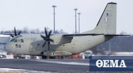 Αεροδιακομιδή τριών μωρών με αεροσκάφος της Πολεμικής Αεροπορίας