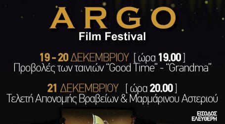 8th Argo Film Festival