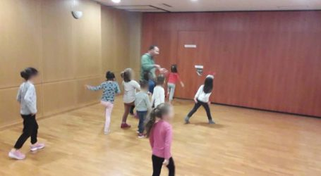 Τμήμα διδασκαλίας παραδοσιακών χορών για παιδιά από την Τοπική Διοίκηση Λάρισας της Διεθνούς Ένωσης Αστυνομικών