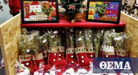 Χριστουγεννιάτικο Bazaar στην «Ατραπό»