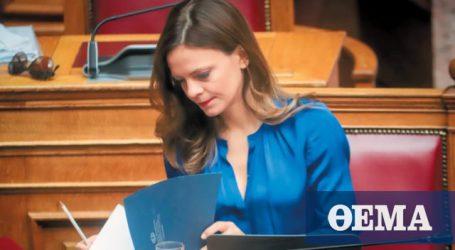 Προτείνουν αύξηση του κατώτατου μισθού έως 58 ευρώ