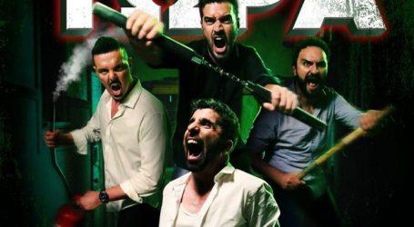 """Διαγωνισμός του onlarissa.gr – Κερδίστε προσκλήσεις και δείτε το """"The Bachelor 3"""" στα νέα Victoria Cinemas!"""