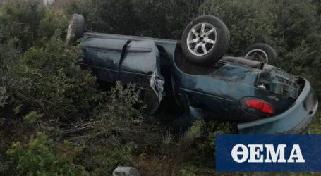Φθιώτιδα: Αυτοκίνητο έπεσε σε γκρεμό