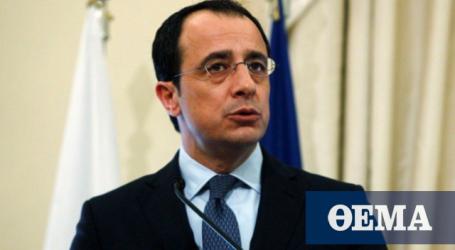 Μνημόνιο συνεργασίας Κύπρου-Ουγγαρία στον τομέα της Ενέργειας