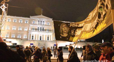 Έξω από τη Βουλή η πορεία για τον Γρηγορόπουλο