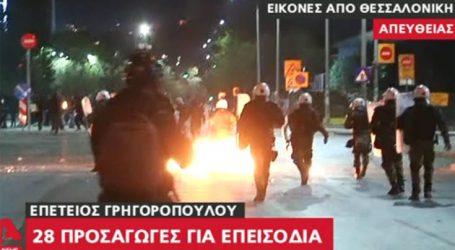 Επεισόδια στη Θεσσαλονίκη στην πορεία για τον Γρηγορόπουλο