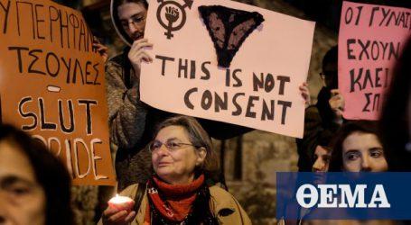 Συγκέντρωση διαμαρτυρίας για τη δολοφονία της φοιτήτριας στη Ρόδο