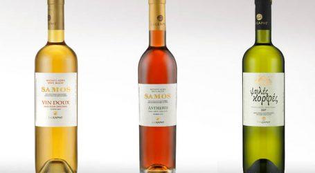 Τα κρασιά του ΕΟΣ Σάμου σε «υψηλές πτήσεις» στον Διεθνή Αερολιμένα Αθηνών