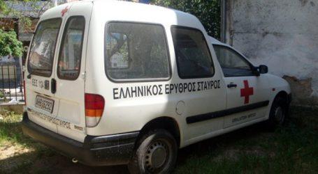 Ανοίγει ο δρόμος για να μην αποπεμφθεί ο Ελληνικός Ερυθρός Σταυρός