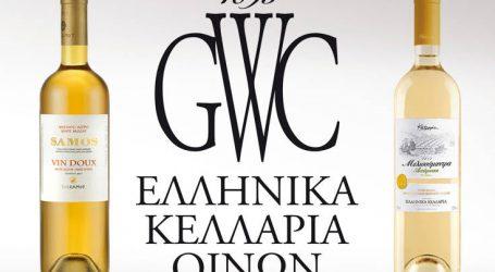 Ελληνικά Κελλάρια Οίνων, η πλούσια γκάμα των κρασιών της απογειώνει το γιορτινό τραπέζι