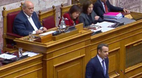 Καταψηφίζουμε τον προϋπολογισμό, καταψηφίζουμε τον ΣΥΡΙΖΑ και τους ΑΝΕΛ