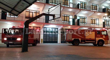 Φωτιά σε νυχτερινό σχολείο στο κέντρο της Λαμίας