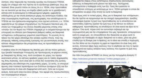 Σκληρή κόντρα Καμμένου-Κωσταράκου για τη στρατιωτική στολή του υπουργού στην άσκηση «Μέδουσα»