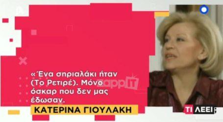 Η Κατερίνα Γιουλάκη σπάει πρώτη φορά τη σιωπή της για το Ρετιρέ!