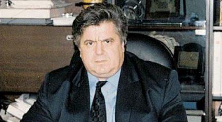 Συλλυπητήρια για το θάνατο Γκουντόπουλου από τους Εμπορικούς Συλλόγους Λάρισας και Τυρνάβου