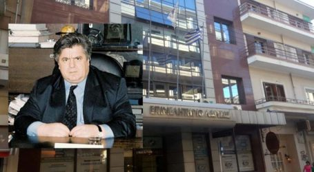"""""""Έφυγε"""" σε ηλικία 62 ετών ο πρώην πρόεδρος του Επιμελητηρίου Λάρισας Δημήτρης Γκουντόπουλος"""