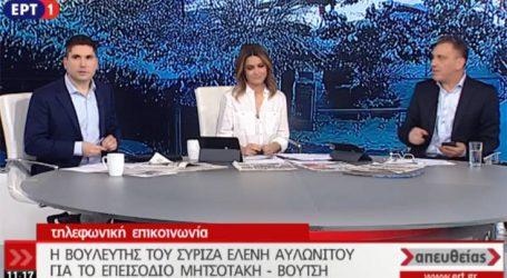 Ενοχλημένη η Ελένη Αυλωνίτου με την ΕΡΤ