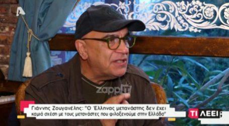 Γιάννης Ζουγανέλης: «Μου πέταξε ένας μετανάστης τη σαλάτα και μου λέει «χούμους»! Του την έφερα στο κεφάλι»!