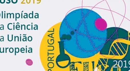 Πρώτη φάση Πανελλήνιου Μαθητικού Διαγωνισμού Φυσικών Επιστημών EUSO 2019