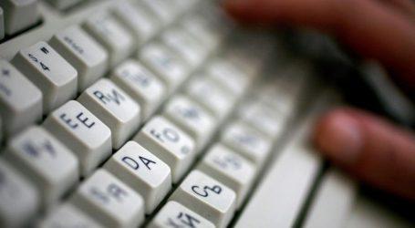 Πόσοι είναι οι χρήστες του διαδικτύου που κάνουν ηλεκτρονικές αγορές