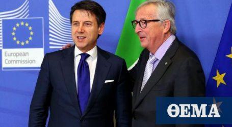 Προ των πυλών ο συμβιβασμός μεταξύ Ιταλίας και Ευρωπαϊκής Ένωσης