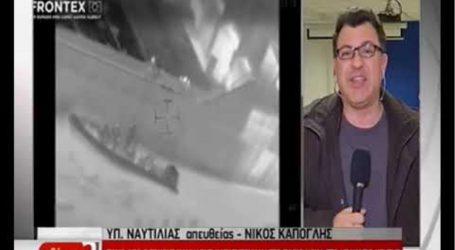 Στα 100 εκατ. ευρώ η αξία των ναρκωτικών που βρέθηκαν στο πλοίο στην Κρήτη