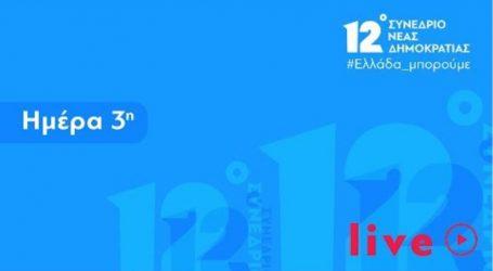 Μητσοτάκης: Το 2019 θα είναι ένα πολύ καλό έτος για τη ΝΔ και την Ελλάδα