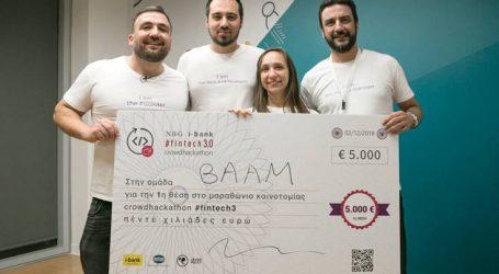 Ολοκληρώθηκε με επιτυχία ο 3ος Μαραθώνιος Καινοτομίας της Εθνικής Τράπεζας