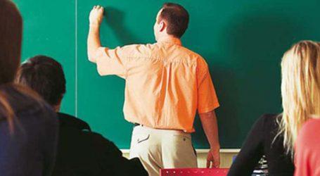Μέχρι τη Δευτέρα 2 Σεπτεμβρίου οι αιτήσεις για αναπληρωτές δευτεροβάθμιας