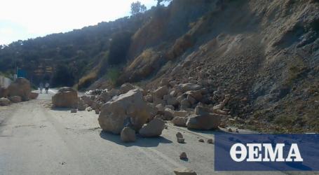 Οι έντονες βροχοπτώσεις προκάλεσαν νέες κατολισθήσεις βράχων στο Πλωμάρι