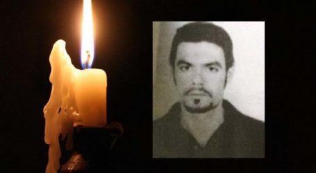 Αύριο Σάββατο κηδεύεται ο 40χρονος Θωμάς Σκουταράς που βρέθηκε νεκρός στον Τύρναβο το μεσημέρι