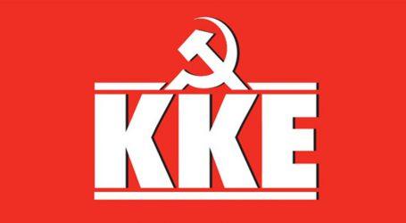 ΚΚΕ: Κανένα αντιπλυμμηρικό έργο στη Ζαγορά