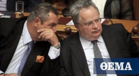 Πεθαμένοι πολιτικά, εκείνος και το κόμμα του