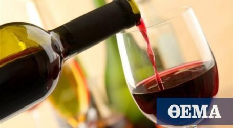 Κατατέθηκε η τροπολογία για την κατάργηση του Ειδικού Φόρου στο κρασί