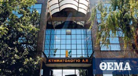 «Ανοίγουν» άλλες επτά περιφερειακές ενότητες για δήλωση ιδιοκτησίας