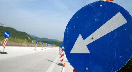Κυκλοφοριακές ρυθμίσεις λόγω εργασιών στην παλαιά Εθνική Οδό Τυρνάβου – Ελασσόνας