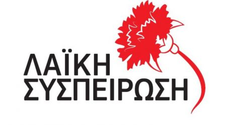 Ολοκληρωμένο πλαίσιο μέτρων για στήριξη λόγω κορωνοϊού από τη Λαϊκή Συσπείρωση Λάρισας