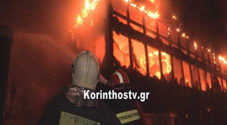 Κάηκε ολοσχερώς μεταφορική εταιρεία στην Κόρινθο