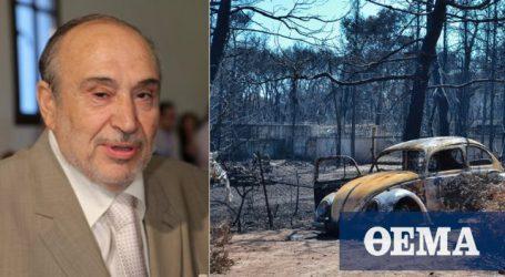 Φωτιά στο Μάτι: Η τραγική ιστορία πίσω από το 100ο θύμα