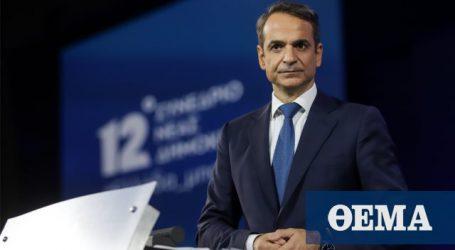 Το κατηγορώ στον Τσίπρα και τα μέτρα ανακούφισης για τους πολίτες